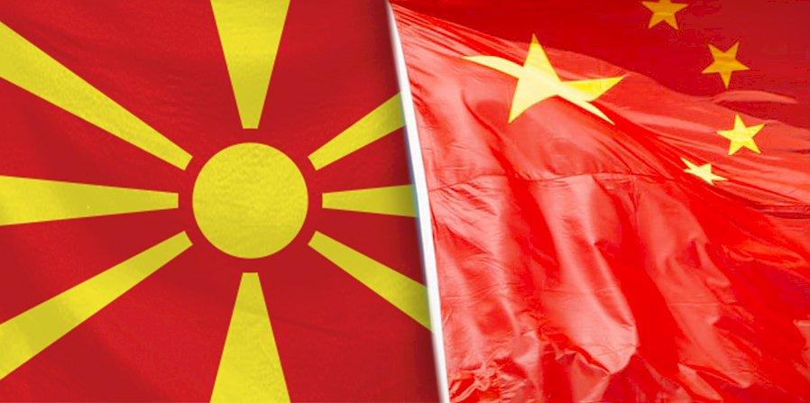 中國的手伸進巴爾幹半島 北馬其頓想甩開依賴從斷開華為開始