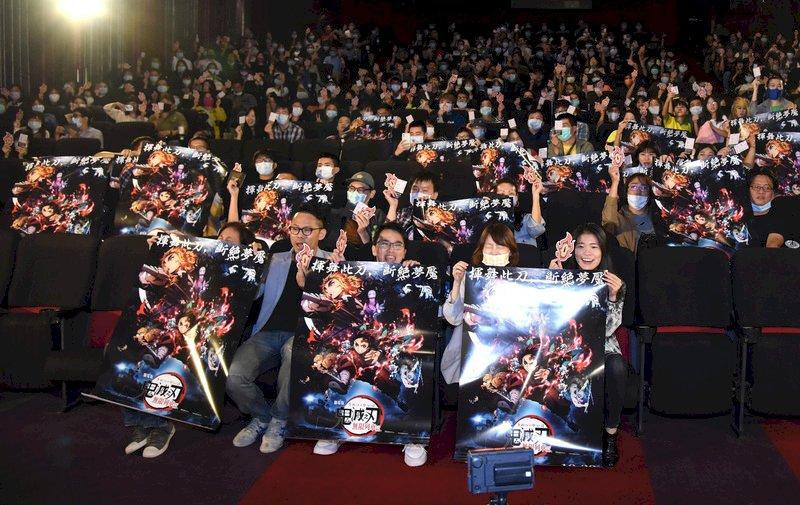 日本漫畫「鬼滅之刃」改編動畫電影「鬼滅之刃劇場版無限列車篇」28日在台北舉辦特映會,吸引大批動漫迷到場共襄盛舉。(木棉花提供)