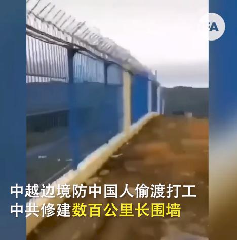 十年河東十年河西 號稱「世界工廠」卻沒工打 偷渡越南還被抓