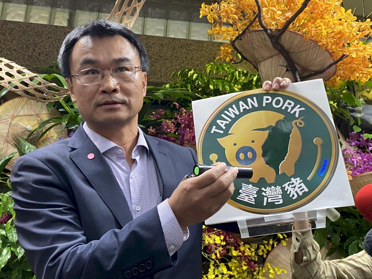 申請台灣豬標章商家注意 供貨源為進口業者列高風險稽查