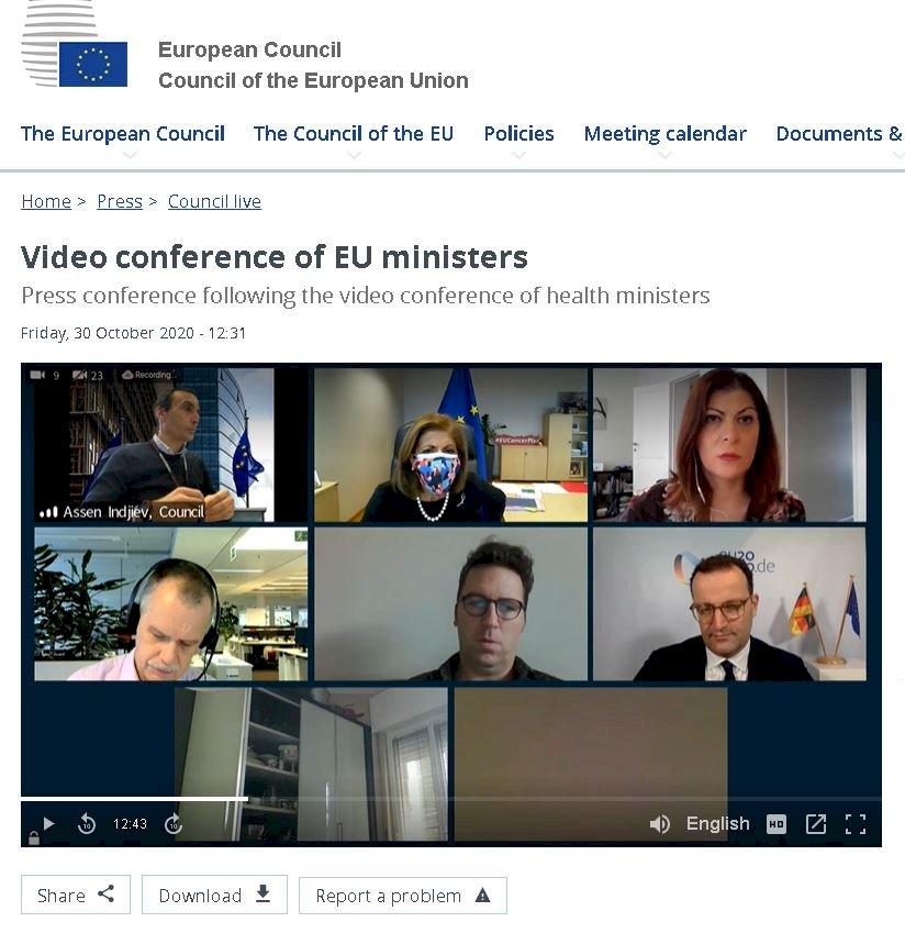 歐盟衛生部長達共識 改革世衛訴求提高透明度