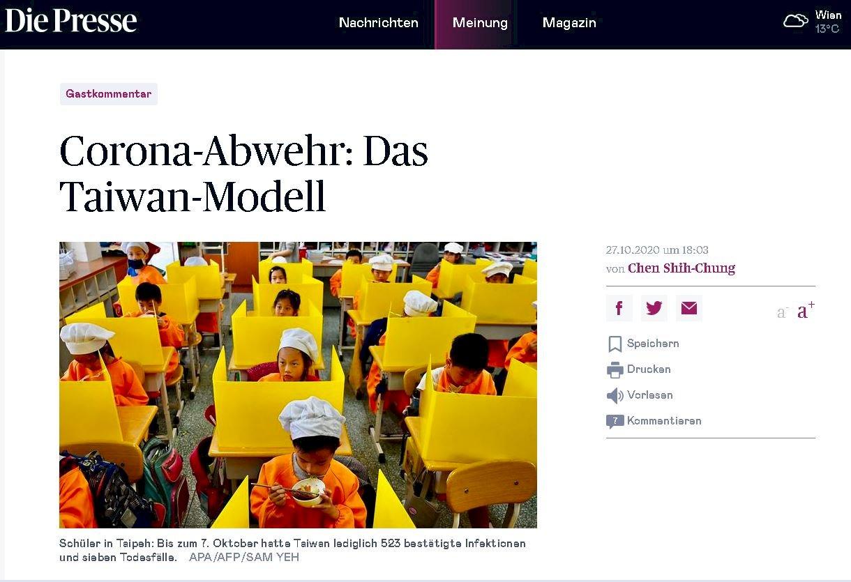 陳時中投書奧地利新聞報 籲WHO納入台灣