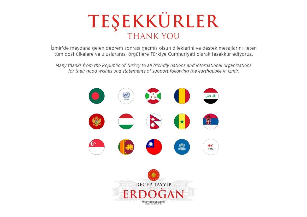 愛琴海強震後艾爾段感謝各國祝福 包括台灣