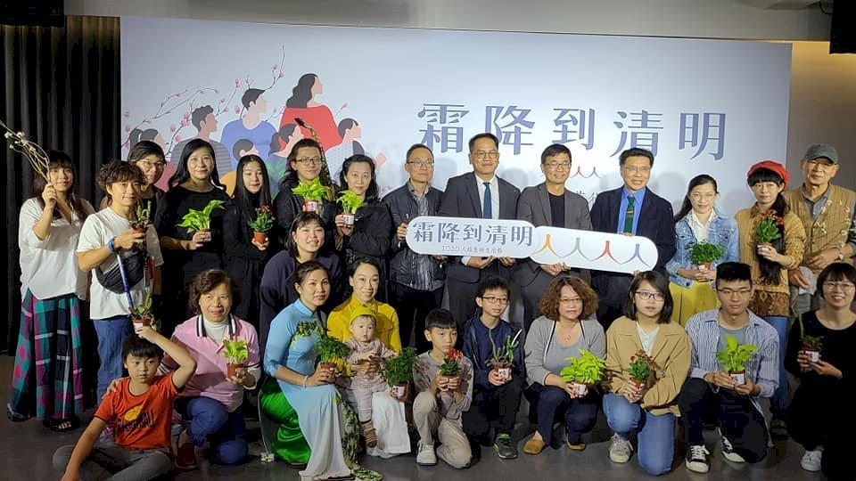 首屆人權藝術生活節11月底登場  彰顯當代人權核心價值