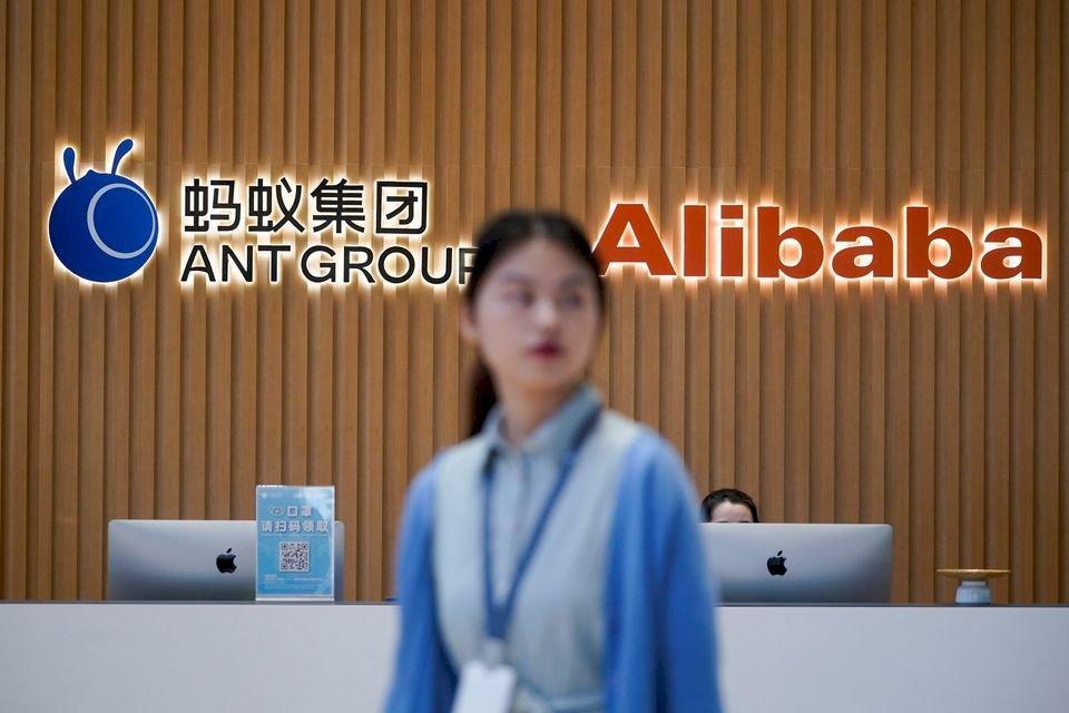 WSJ:北京徹查螞蟻集團IPO過程及獲益者