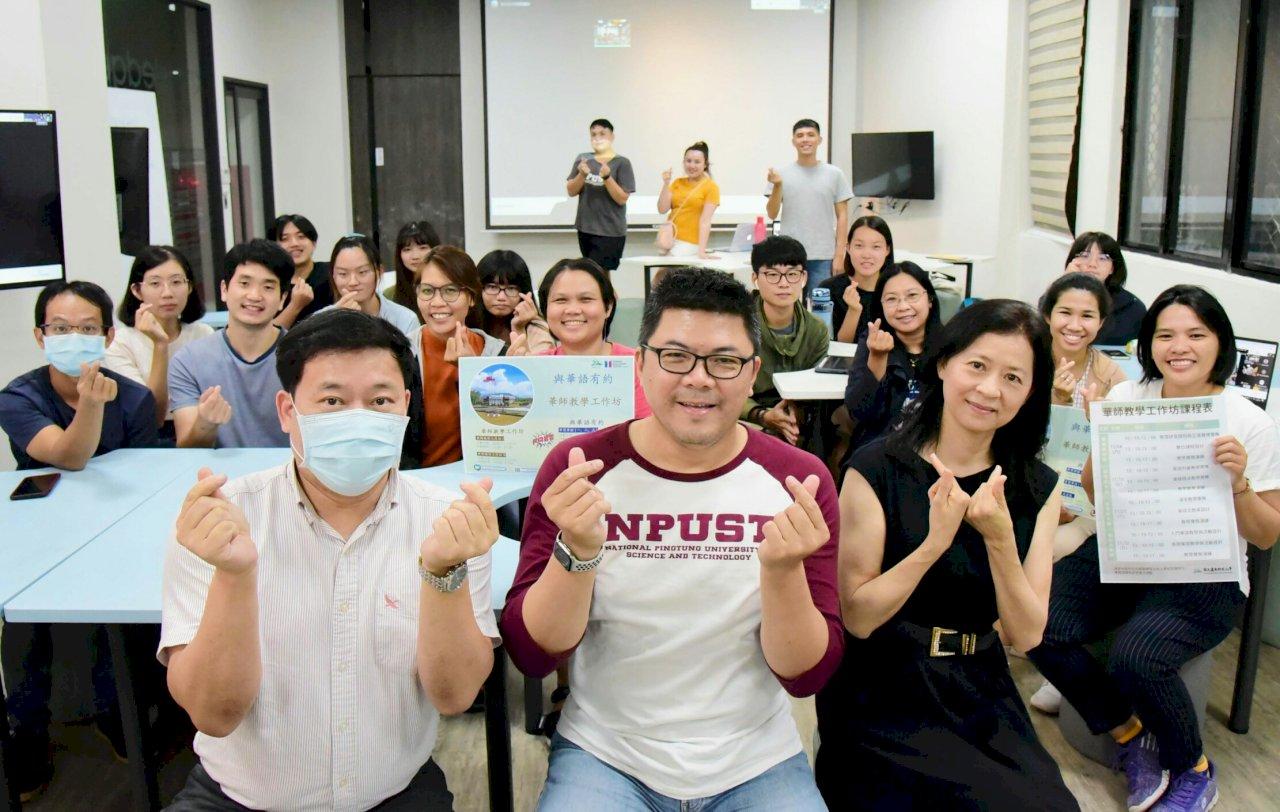 屏科大「與華語有約」 台泰兩國生教學相長