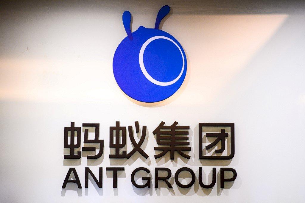 外媒:螞蟻擬獨立消費數據  兩年內或重啟IPO