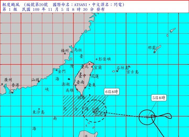 輕颱「閃電」海警發布 巴士海峽警戒