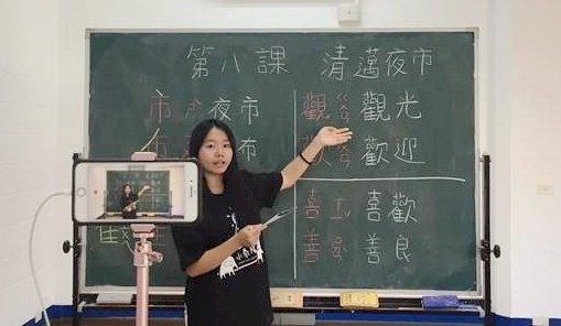 不能出國當志工 台灣大學生「變」出新花樣