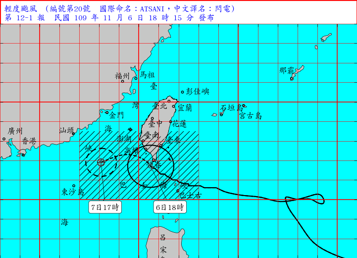 「閃電」陸警可望明晨解除 颱風明晚減弱為熱低