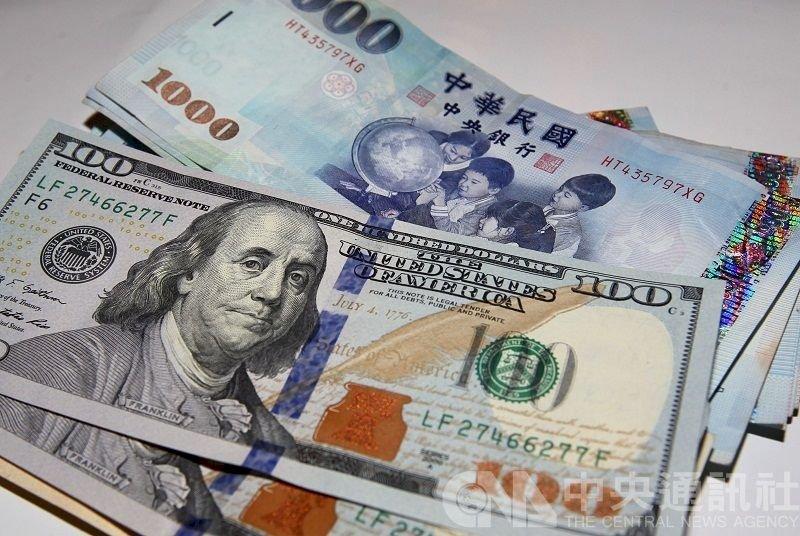 【這樣看中國】Fed維持近零利率及美元走勢觀察