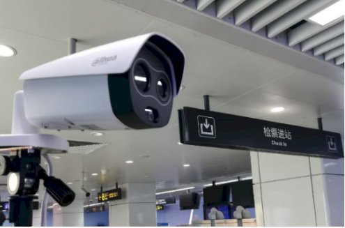 罪證確鑿!美IPVM公司找到中國大華科技監控維族人民過濾機制編碼