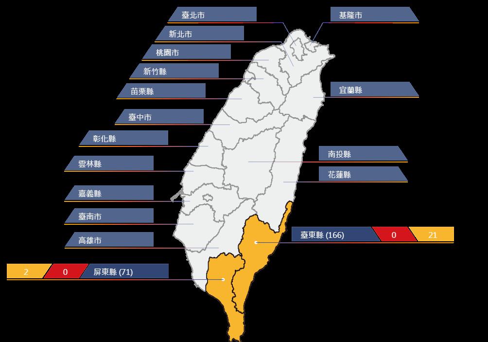 土石流黃色警戒 分布台東、屏東
