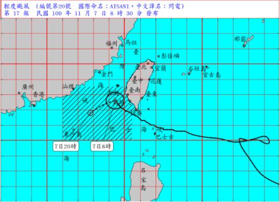 「閃電」颱風解除陸警   午後東北季風南下北台轉涼雨增