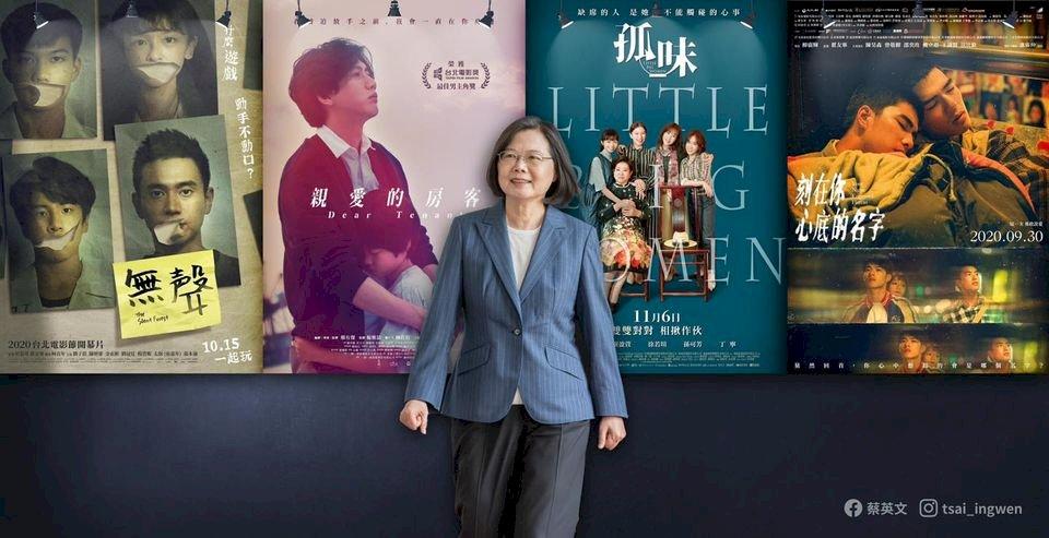 國片大爆發 蔡總統邀大家進電影院挺台灣電影