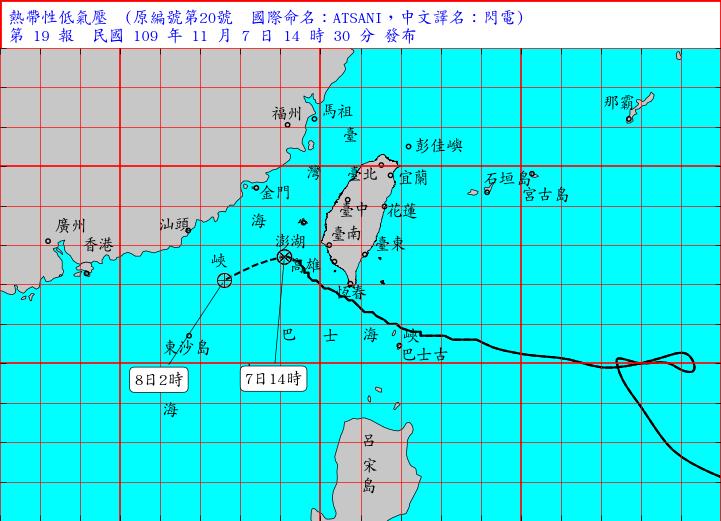 「閃電」颱風減弱為熱帶低氣壓 全台陸海警報解除