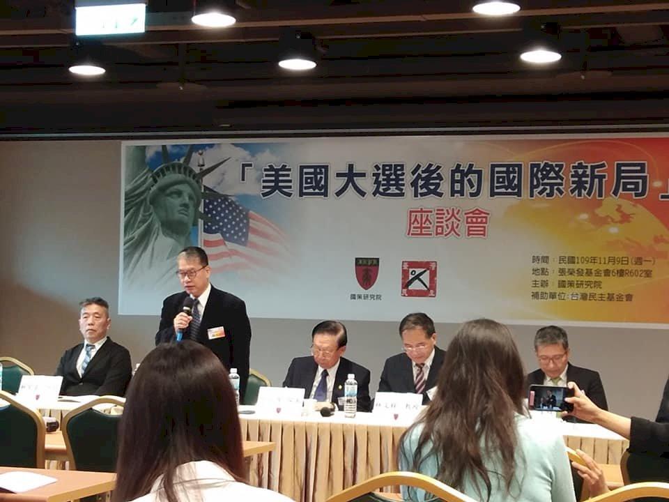 白宮易主 學者:美中競爭成常態 拜登將聯手盟邦圍堵中國