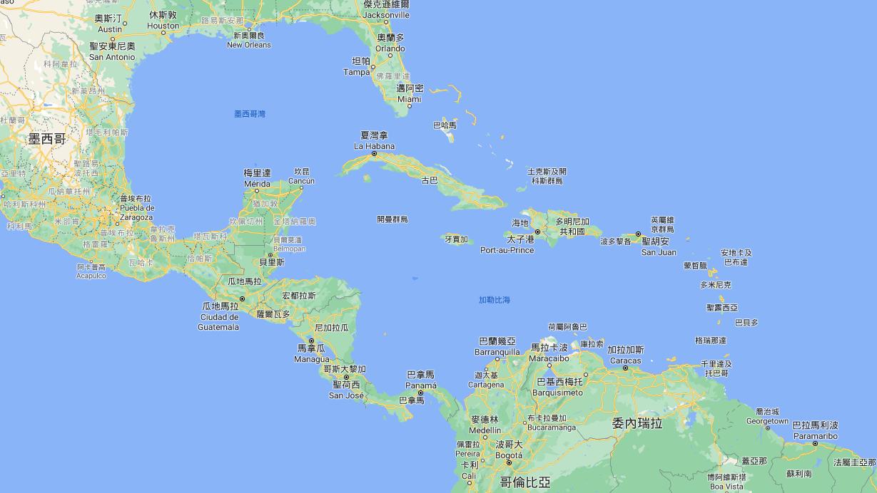 紐時:中國觸角深入加勒比海 美國提高警覺
