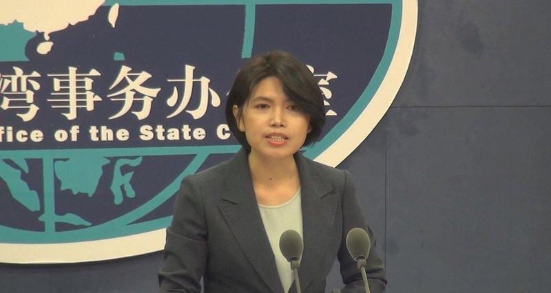 拜登當選北京看待兩岸關係 成國台辦記者會焦點