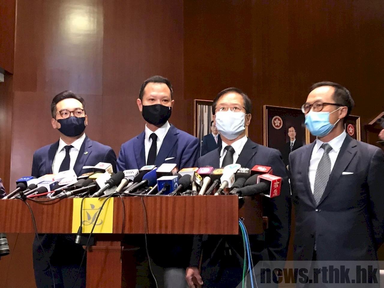 香港泛民4人遭取消立法會議員資格