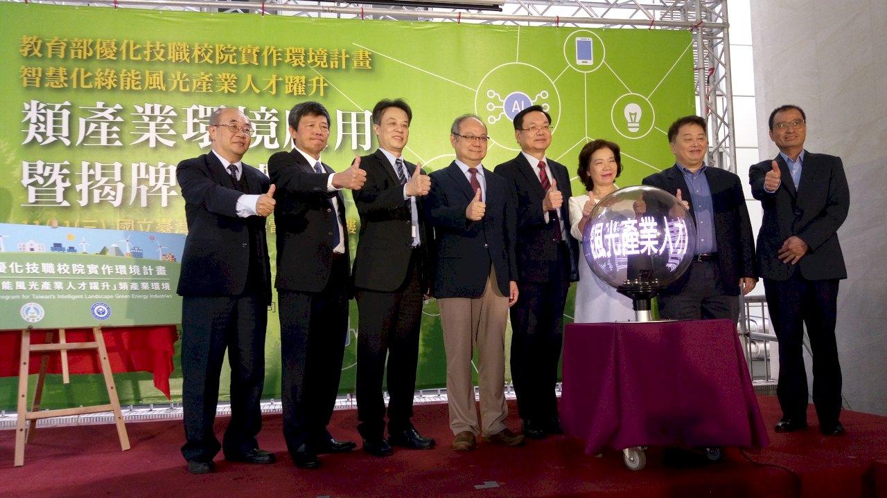 培育綠能產業人才 台科大獲5千萬成立高檔實驗室(影音)