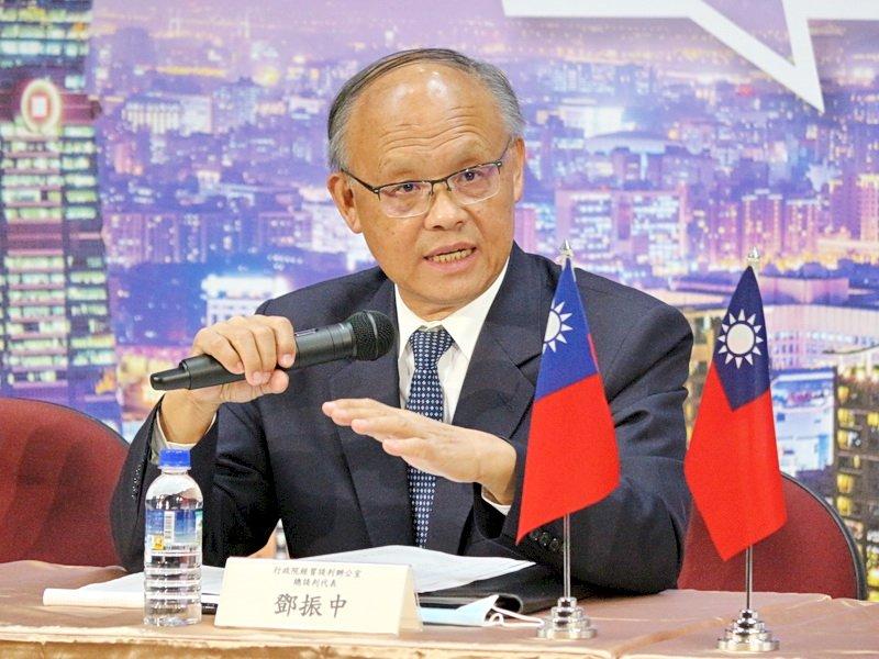 鄧振中:台美經貿往來已到透過TIFA處理時間點