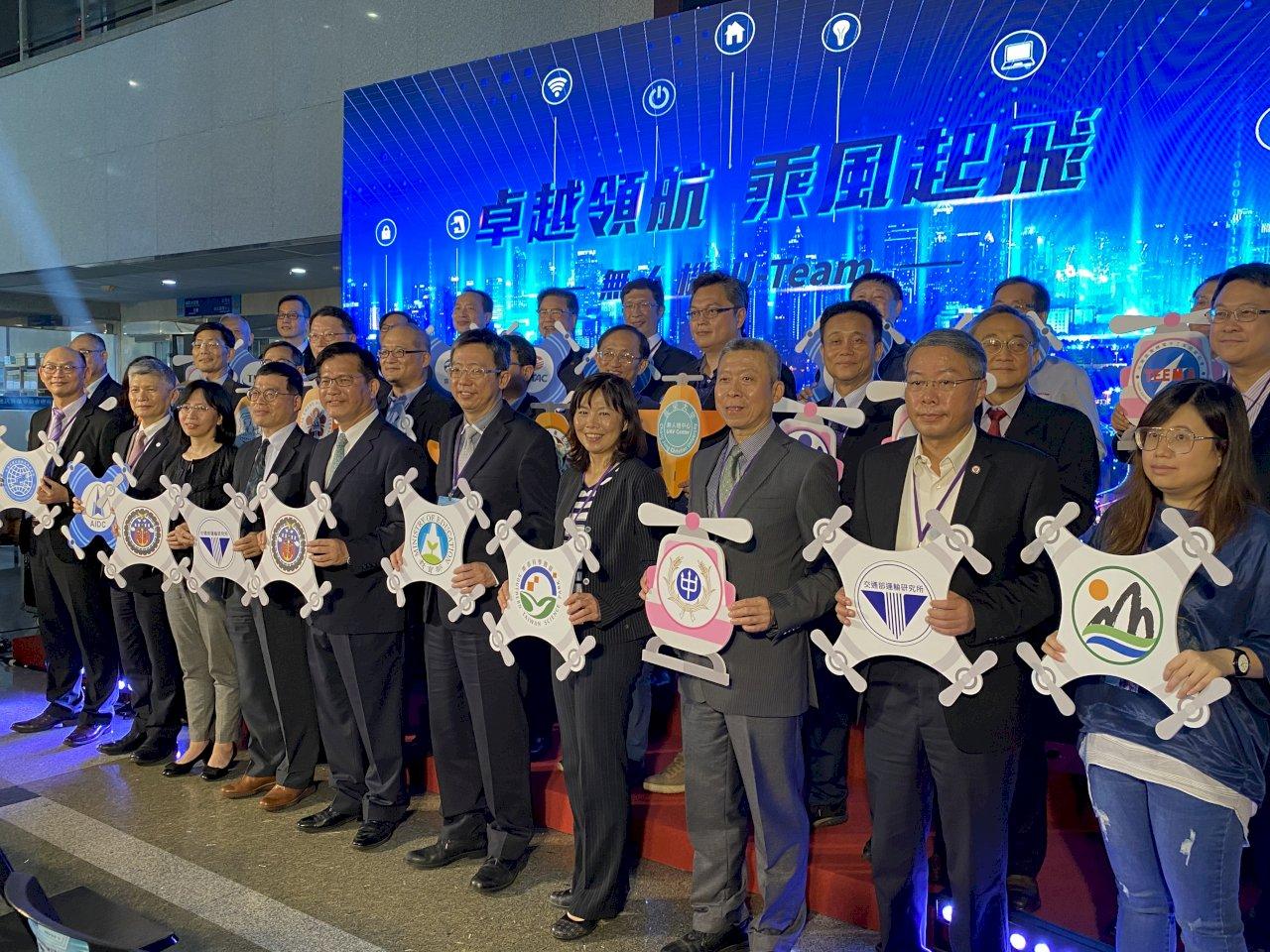 迎接UAV新藍海 交部打造無人機高科技產業國家隊