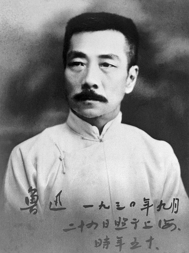 《魯迅雜文全集》內容被閹 共黨中國確實繼承了老祖宗「輿論一律」國粹