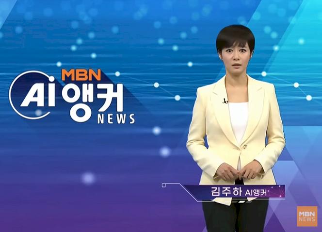 韓國首名AI主播上工 對新聞業是助力還是壓力