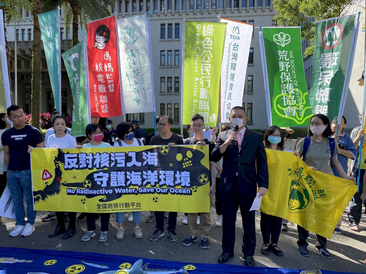 反對福島核汙入海 環保團體籲日本:勿以鄰為壑