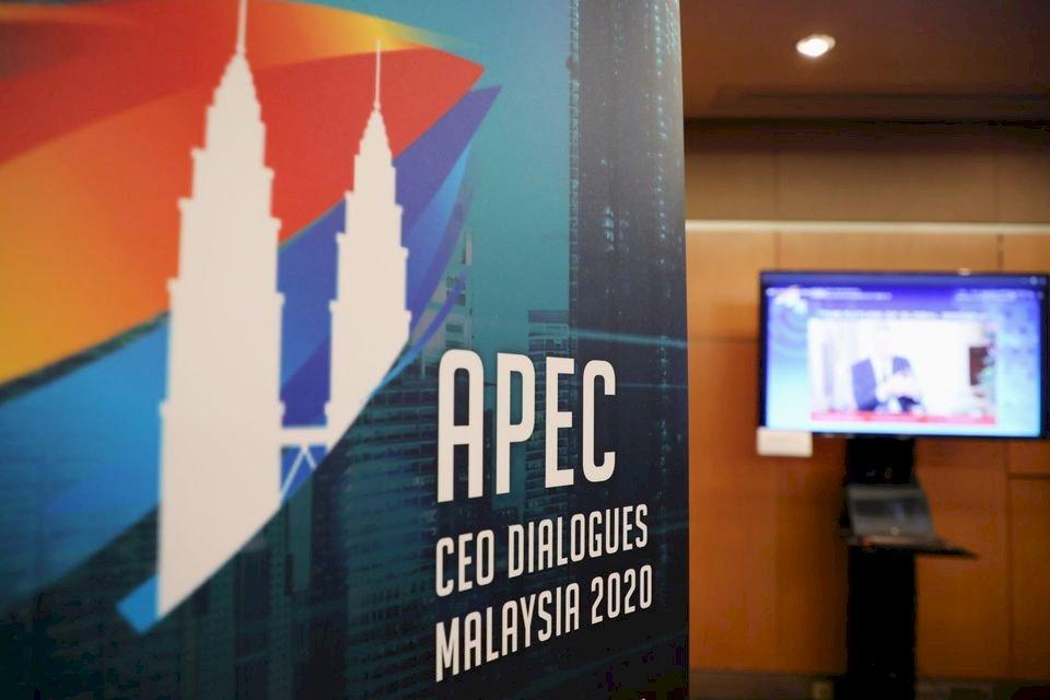 APEC領袖峰會將視訊登場 擬發表吉隆坡宣言