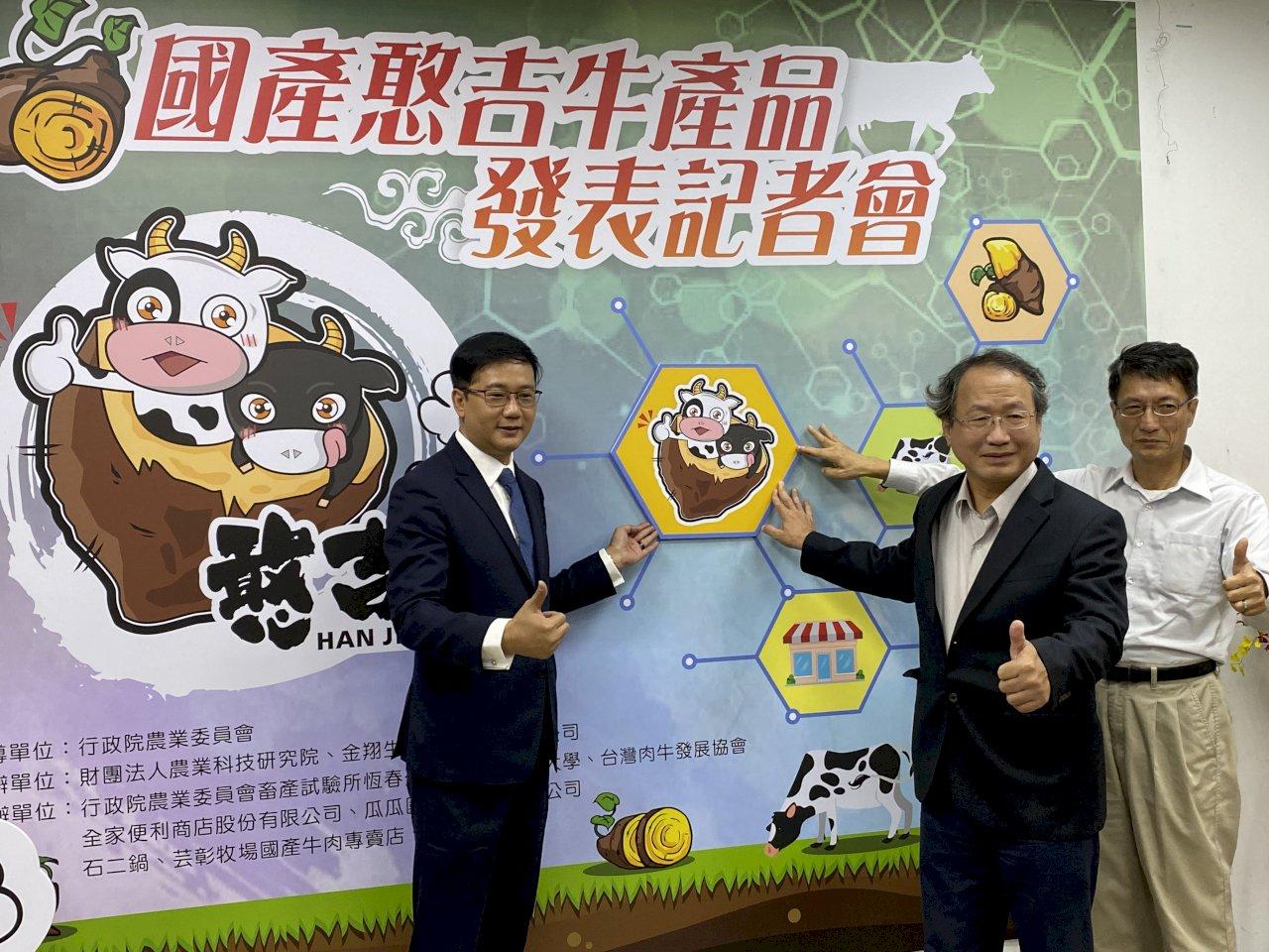 口感達Prime挑戰日本和牛 用甘藷養的正港「台灣憨吉牛」上市(影音)