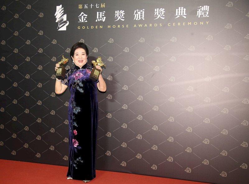 第57屆金馬獎完整得獎名單