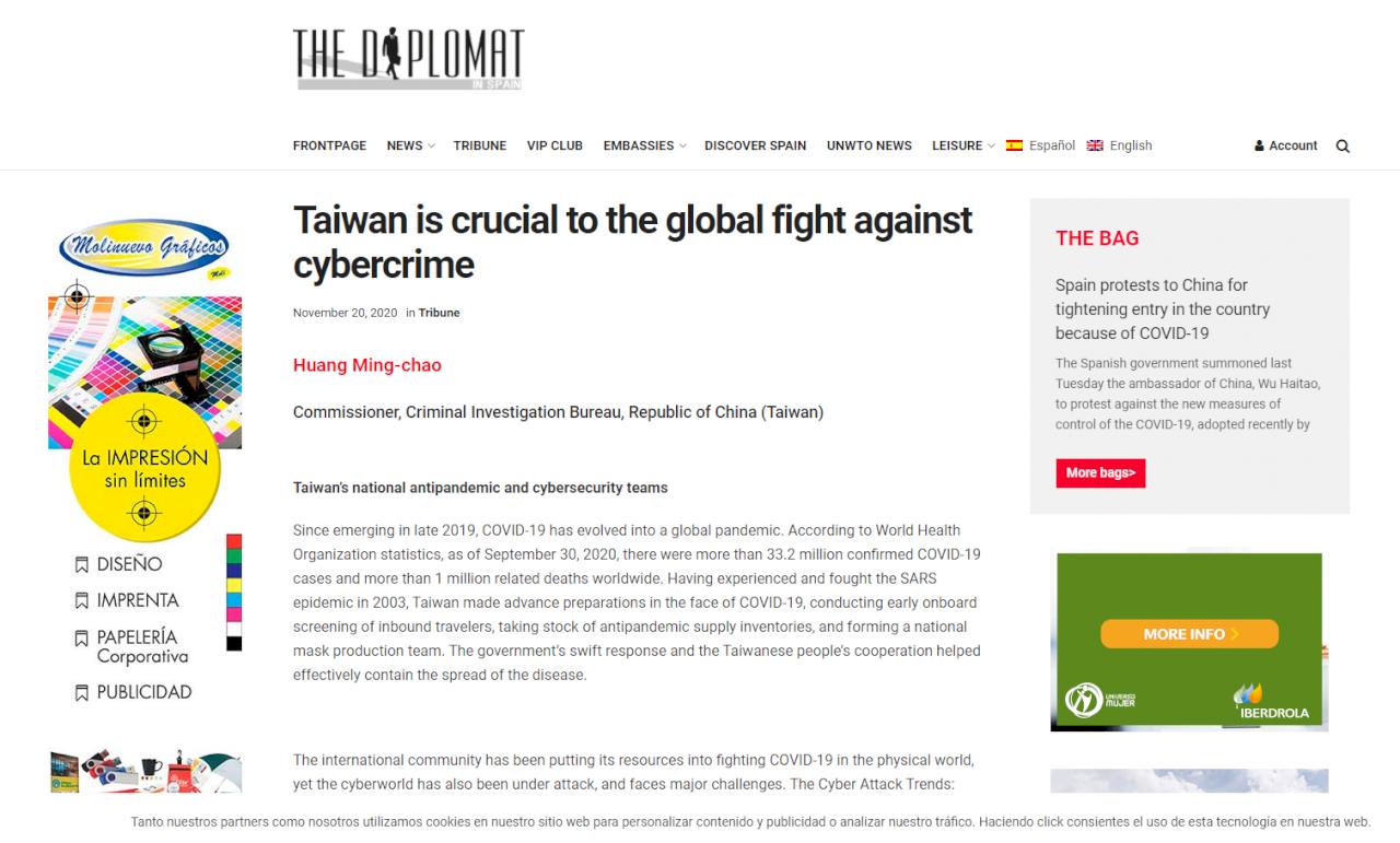 刑事局長再投書西班牙媒體 打擊犯罪台灣不缺席