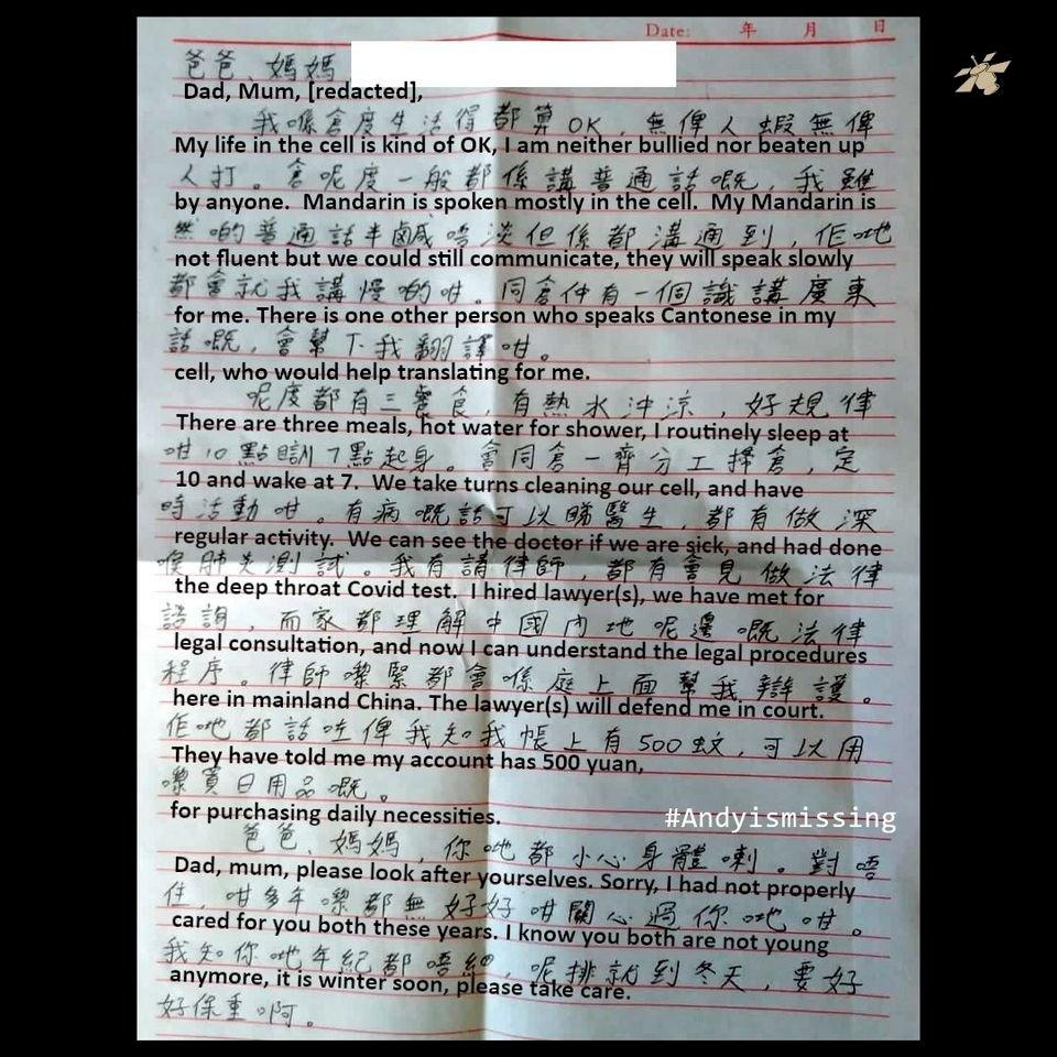 深圳被扣港人家書報平安 親人指內容違背意願