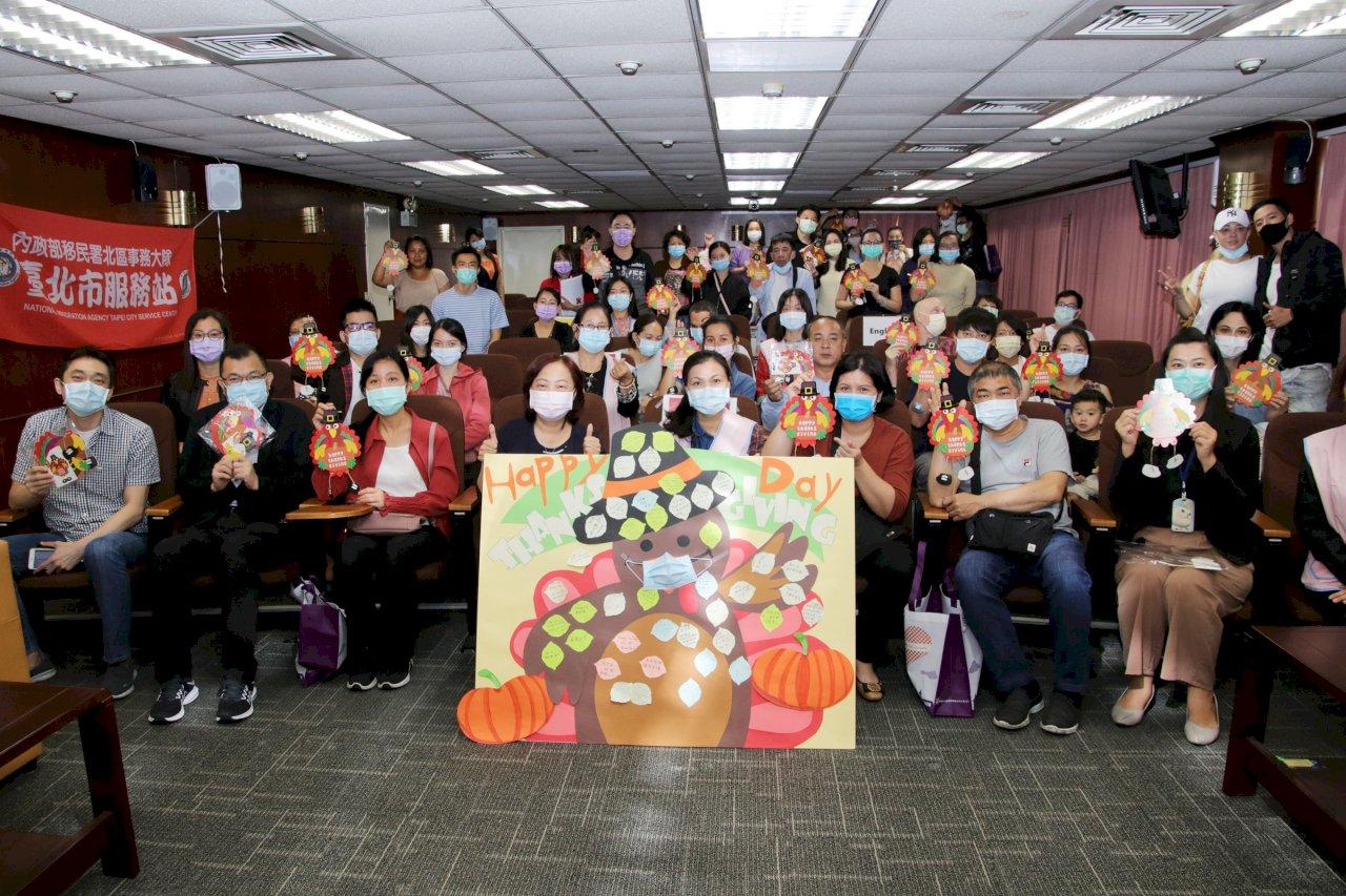 移民署新住民感恩節家庭教育日 宣導秋冬防疫