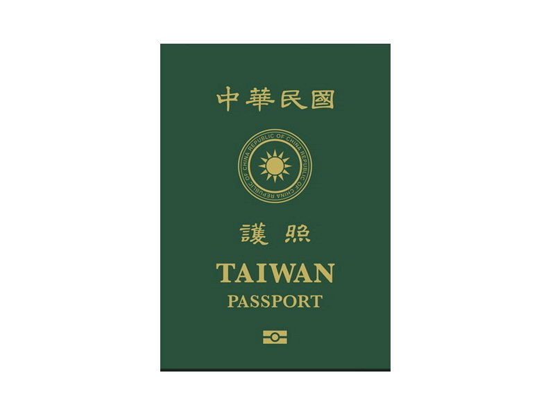 新版護照明年1月11日發行 現有護照可續用