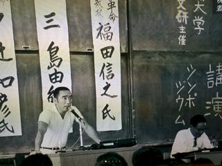 紀念三島自決50年/遍地全共鬥時代 三島與他的孤寂 (下)