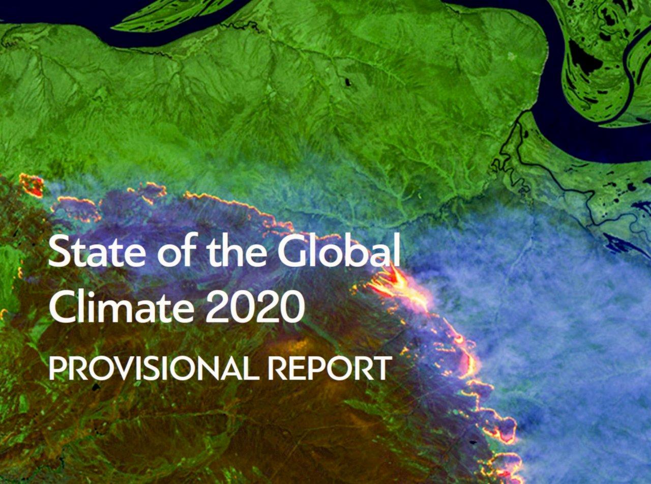 WMO:2020可能是歷來第二熱的一年
