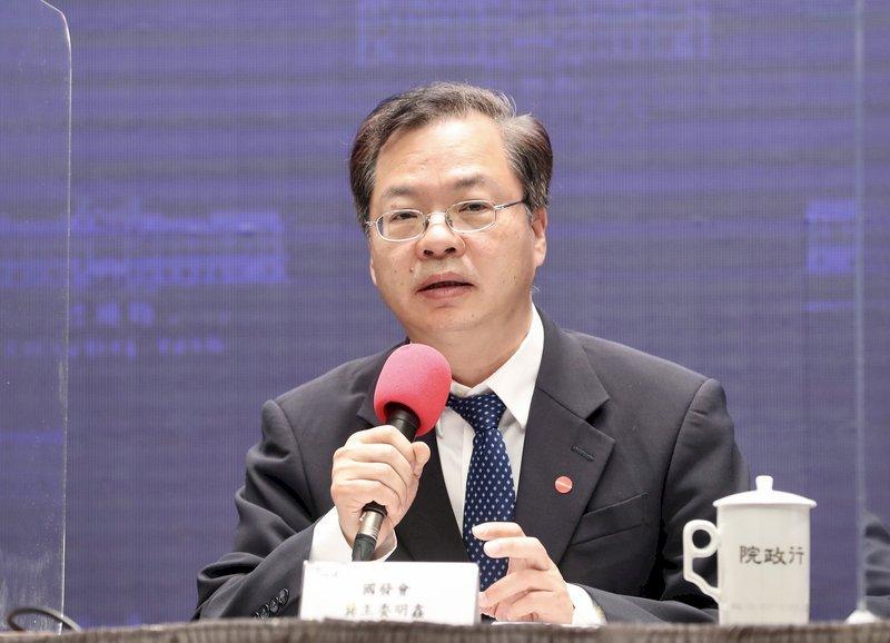 國發會:2025年資安產值上看800億元