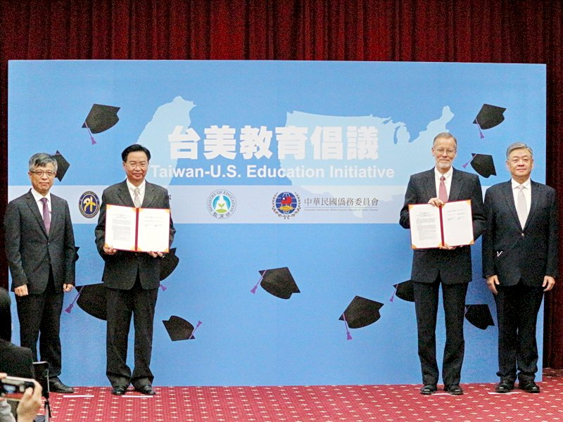 美議員致函教長 籲推台灣華語教育取代孔子學院