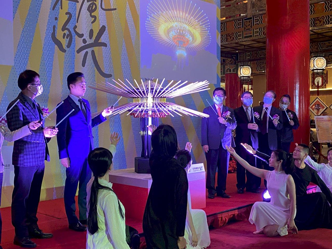 2021台灣燈會主燈「乘風逐光」 展現科技藝術新境界 (影音)
