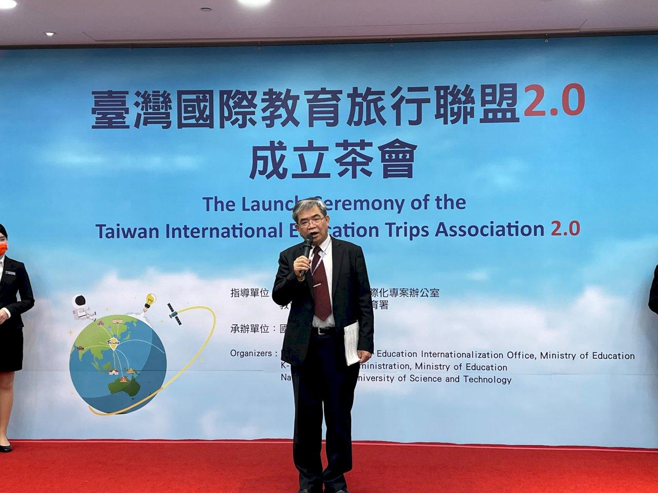 台灣國際教育旅行聯盟2.0成立 從日韓交流擴及新南向國家