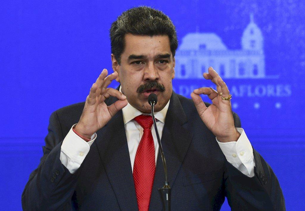 委內瑞拉要求聯合國 協助清除邊界地雷