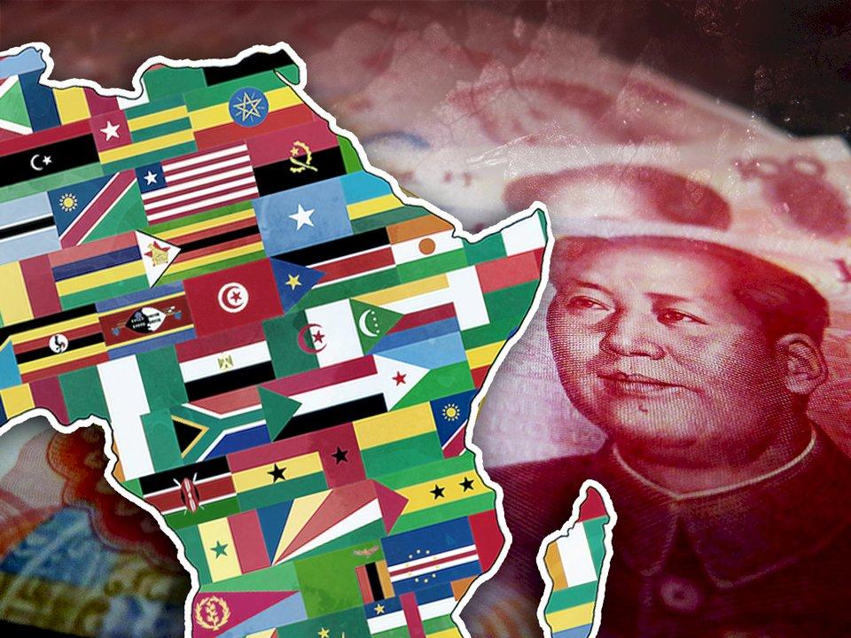缺乏透明度 非洲債務難獲中國寬免