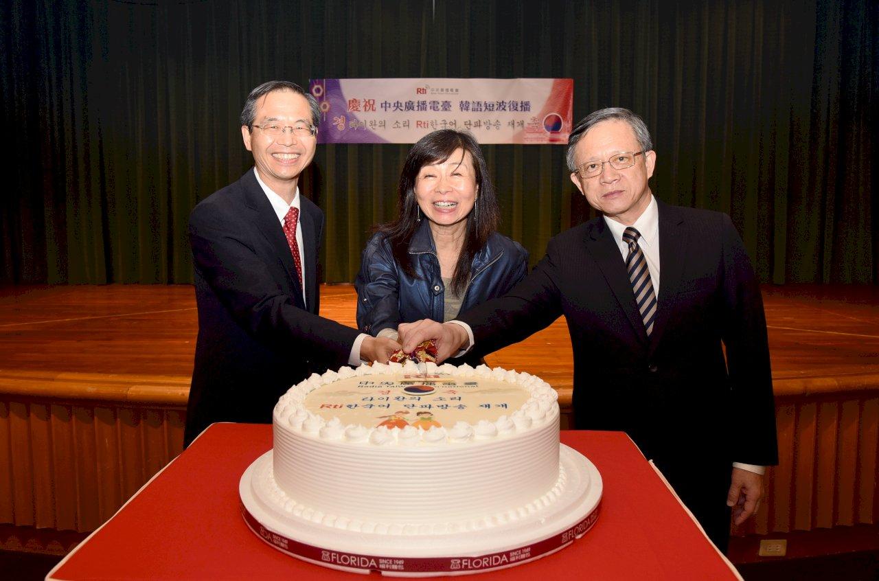 睽違15年 央廣韓語短波節目復播 台韓交流更密切