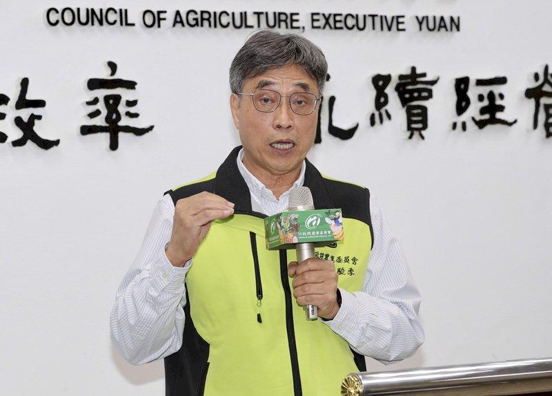 中國農林22條雖然是老招數 但農委會說就怕這個情況重演