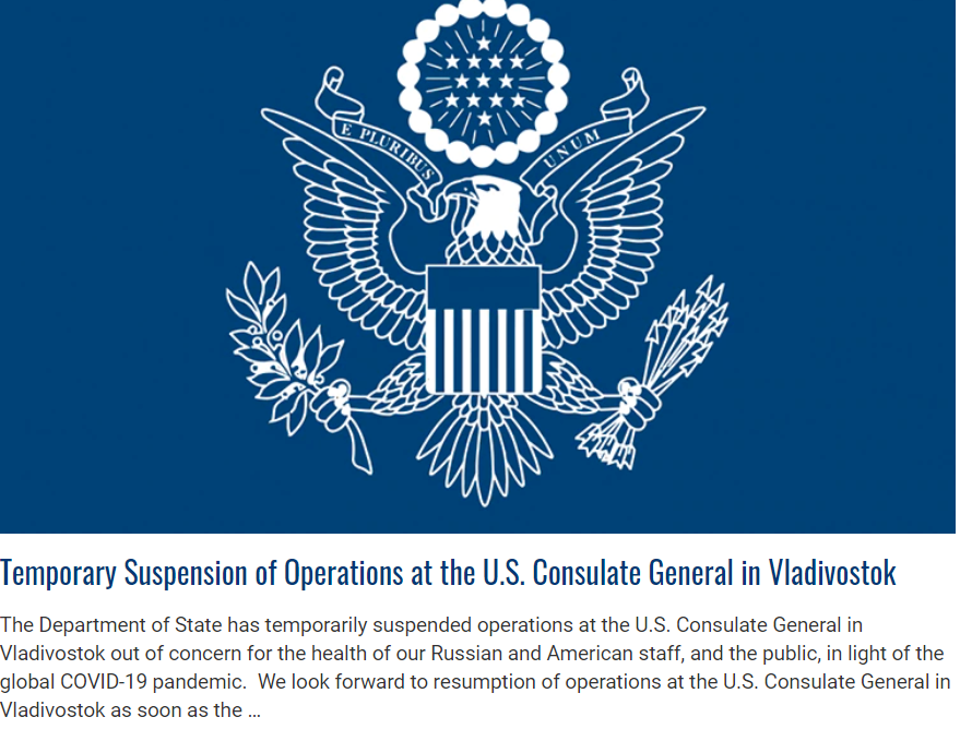 安全考量 美國將關閉最後2處駐俄領事館
