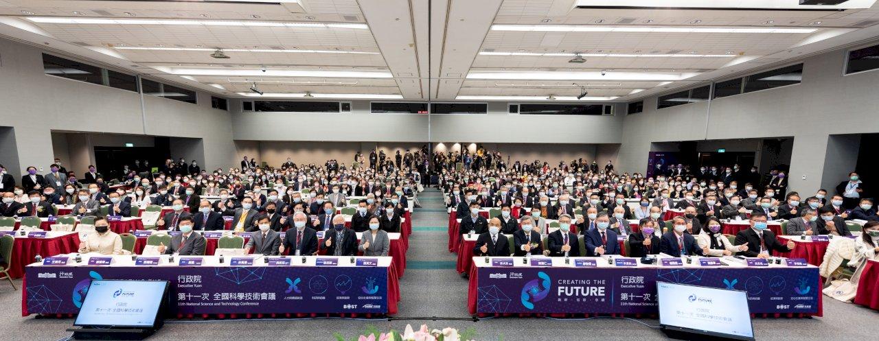 第11次全科會落幕 1400出席人次中有3成6來自產業