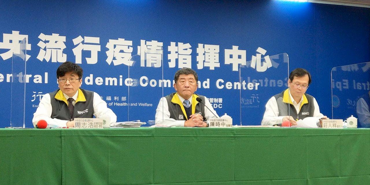 台灣新增本土病例 陳時中:非不明感染源 社區風險未提高